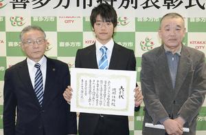 陸上・渡部選手に喜多方市特別表彰 国際大会で活躍