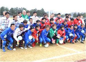 日韓元代表選手が躍動 静岡でサッカー交流試合