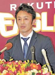 プロ野球 後藤光尊 基本積み重ね15年 現役引退