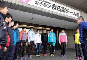 全国女子駅伝、秋田チームが京都一番乗り
