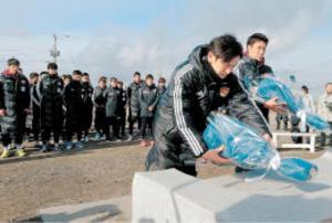 J1仙台 閖上で慰霊「心の復興に貢献を」
