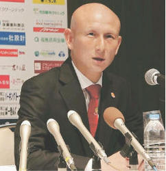 J3福島 「笑顔届けたい」田坂新監督会見