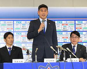 「シンプルにゴール目指す」 浮氣・J3富山新監督会見