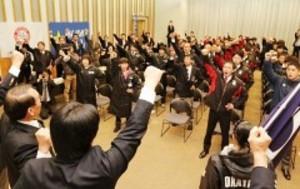 冬季国体岡山県選手団の壮行式 総勢44人、健闘誓う