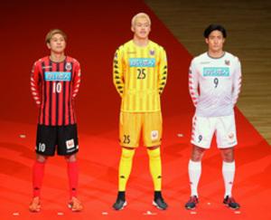 J1札幌、新ユニホーム発表 シマフクロウをモチーフ