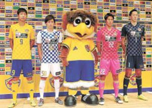 J1仙台、新ユニホーム 強さの融合を表現