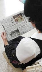 東京五輪マラソン銅・円谷幸吉 最愛の女性が五十回忌機に心境