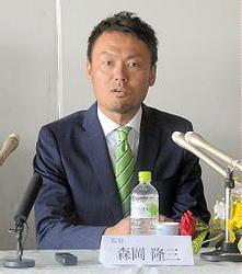 「一つずつはい上がる」 J3鳥取・森岡新監督就任会見
