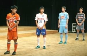 羽ばたく白鳥、スピード表現 J1新潟新ユニホーム発表