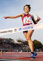 京都逆転、3年ぶり栄冠 全国女子駅伝、2位岡山に2秒差