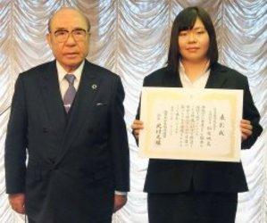 近大に最優秀団体賞 西日本学生相撲連盟