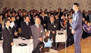 J1広島 王座奪還へ サポーターら「励ます会」