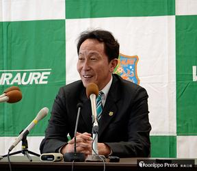 JFL八戸 柱谷新監督が就任会見