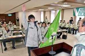 冬季国体 栃木県選手団が結団