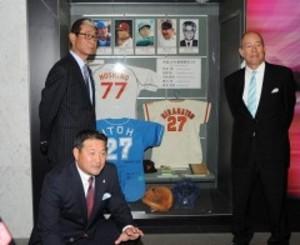 野球 星野、平松氏 栄誉の原点は岡山 高校時代に切磋琢磨