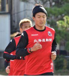 J1札幌 各選手の体力測定 沖縄キャンプ