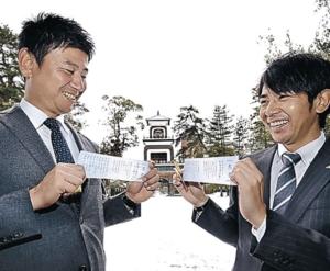 「NPB選手輩出を」 ミリスタ、尾山神社で必勝祈願