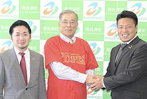 福島ホープスが南会津で初開催 今季、公式戦1試合