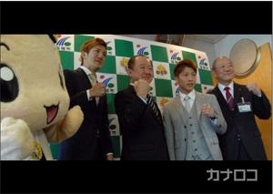 ボクシング 世界王者の井上尚弥、地元の座間市役所訪問