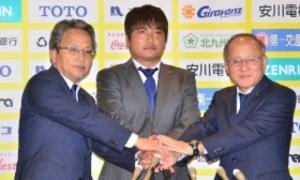 J3北九州 「戦う集団」へ変身を 原田新監督会見