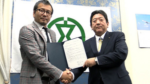 J1札幌と紋別市 相互交流で協定 技術指導や講演会