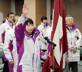 冬季国体「県民に感動を」 熊本県選手団が結団式