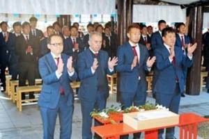 J1神戸、和田神社で必勝祈願 サポーターに公開