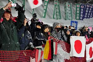 W杯ジャンプ女子、日本人Vに大歓声 観衆3000人、沸く蔵王