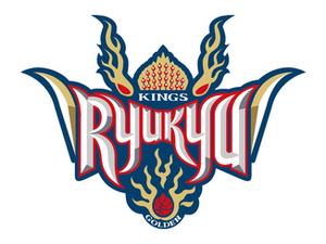 琉球、富山に70―92で大敗 バスケBリーグ第32戦