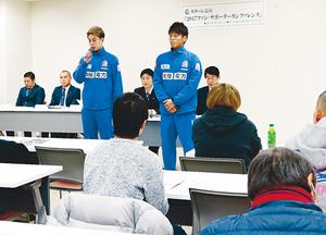 「勝率7割を目指す」 J3富山がサポーターと意見交換