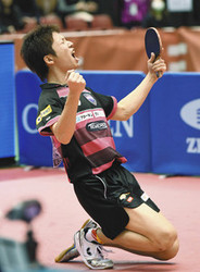 水谷、前人未到9度目V 卓球全日本選手権