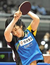 平野が史上最年少V 卓球全日本選手権