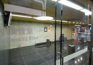 札幌ドーム内を禁煙に? 国の受動喫煙防止強化で可能性