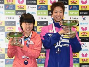 平野が最年少優勝、水谷は最多9度目V 卓球全日本選手権