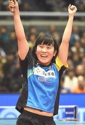 静岡県勢、卓球界に金字塔 東京五輪、飛躍の予感
