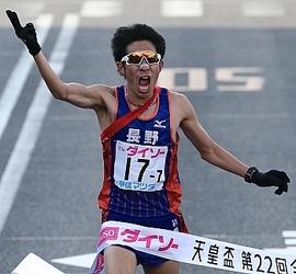 都道府県対抗男子駅伝、長野が3年ぶり7度目優勝