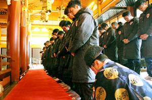 J2京都、J1昇格へ必勝祈願 京都・八坂神社