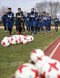 J3栃木 開幕へ始動 今季初の全体練習
