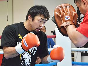 ボクシング 八重樫「今年も全身全霊」 本格練習開始