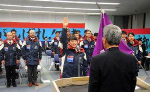 冬季国体での健闘誓う 京都府選手団が結団式