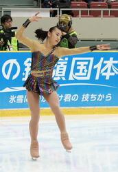 長野国体 フィギュア2選手フリーへ