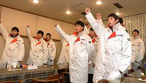 山形県選手団、健闘誓う 長野スケート国体開幕、競技開始
