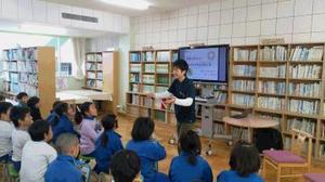 J1鹿島、栄養士やコーチ派遣 小学校で「食育」授業