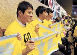 バスケB1仙台 仙台大の学生が来場者調査