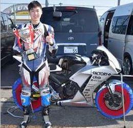 真岡の中学生ライダー、アジア覇者に 日本の優勝に貢献