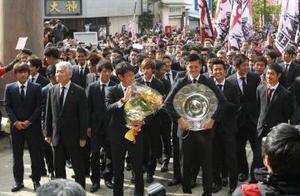 J1鹿島 2冠祝いパレード