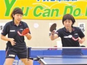 卓球 全日本優勝の平田、永尾が練習再開
