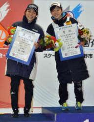 国体 スケート 阿部友香、成年女子1500大会新優勝