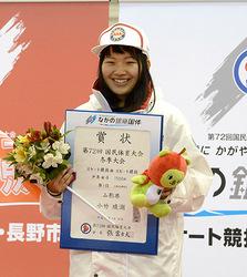 国体 スケート 小竹(山形中央高)、恩返しの優勝 少年女子1500
