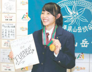ボルダリング 最年少優勝の伊藤「五輪目指す」